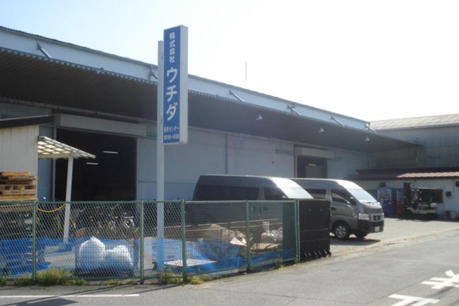 赤井センター